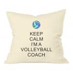 Keep calm - volleyball coach 5- natural cushion